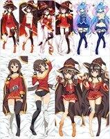 Japan Anime KonoSuba God S Blessing On This Wonderful World Megumin High Quality Covers Hugging Body