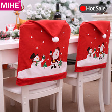 Christmas Chair Cover Printed Spandex Stretch Elastic Wedding Banquet Chair Covers Christmas Dining Seat Cover Hotel Cover YZT05(China)