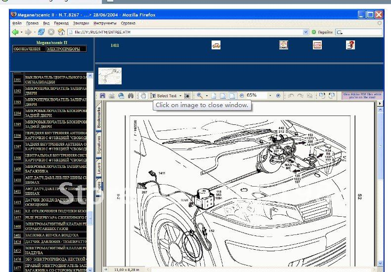 Renault Wiring Diagrams Velsatis X73 On Aliexpress Com