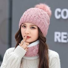 2019 damas de punto de chenilla sombrero de las mujeres sombrero de invierno  con cuello cálido 1460ff0accb