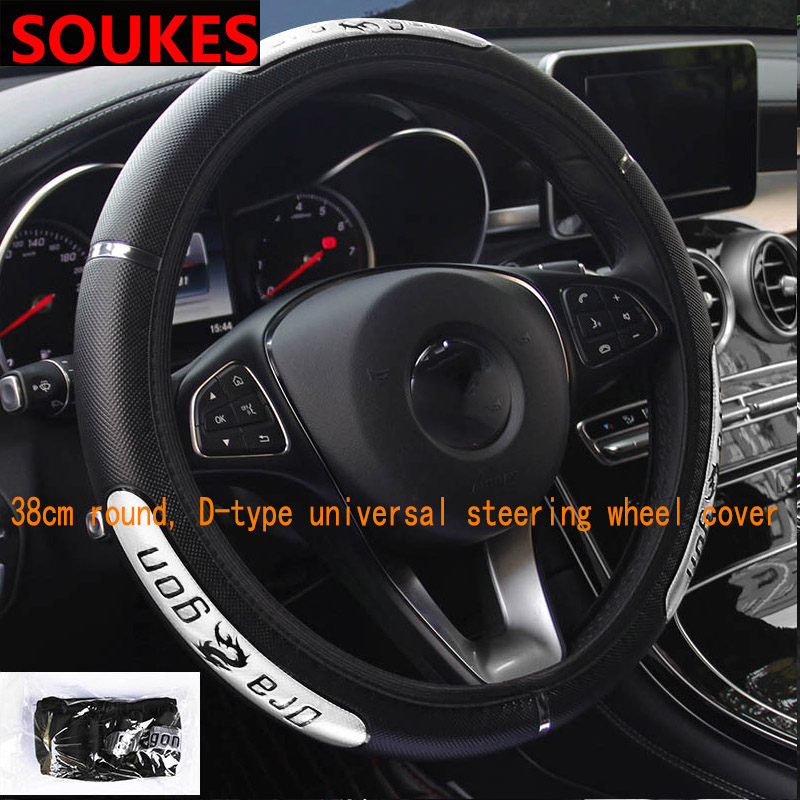 Car Cover Steering <font><b>Wheel</b></font> Covers Hub D/O Type For Audi A3 A4 B8 A6 Q5 C7 8v B5 Mercedes Benz W203 W204 W205 <font><b>W124</b></font> W212 AMG image
