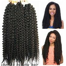 20″ 100g 10strands havana Senegalese Twist Hair Synthetic Crochet Braids Hair Extensions Freetress Crochet Box Braiding Hair
