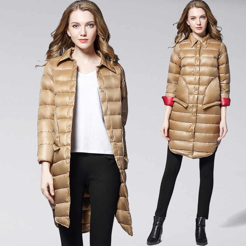 2016 осенне-зимний женский длинный пуховик однобортный ультра легкий пуховик большой карман пальто с сумкой для переноски