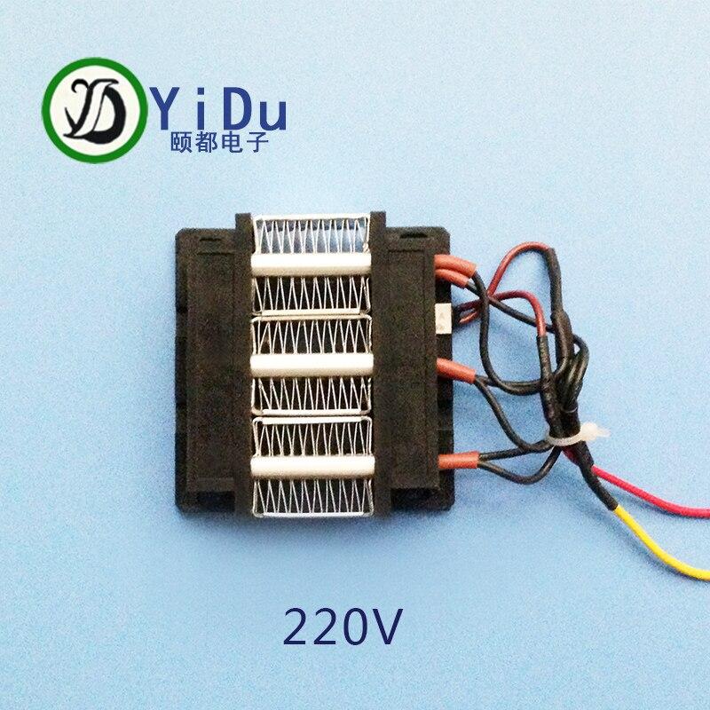 معزول PTC السيراميك مسخن الهواء 200 واط 220 فولت 3 صف/عنصر التدفئة حاضنة بيض صغيرة