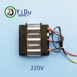 Утепленная PTC керамический нагреватель воздуха 200 Вт 220 В 3 ряд/мини-инкубатор