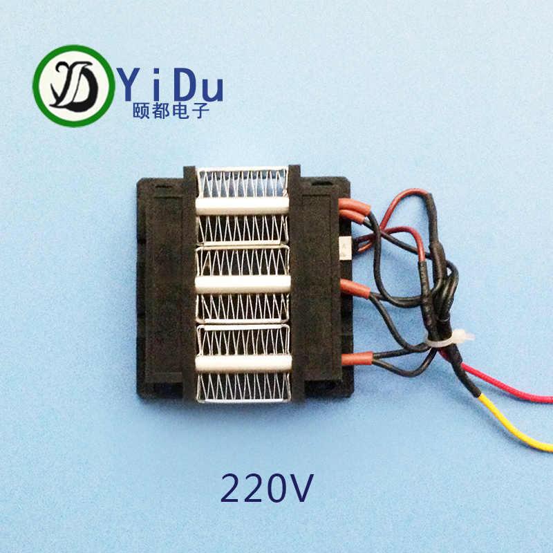 Isolierte PTC keramik luft heizung 200W 220V 3 reihe/mini ei inkubator heizung element