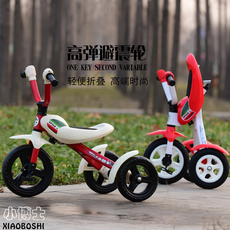 купить Children tricycle trolley baby stroller Pedal trolley baby carriage bike bicycle LQ-1
