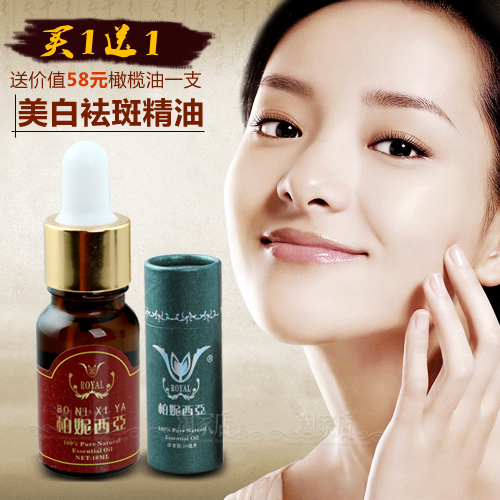 Chinese medicine freckle whitening essential oil essence blemish male women's general products