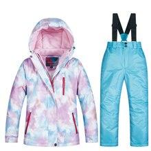 Детский лыжный костюм, детский брендовый ветрозащитный водонепроницаемый теплый зимний комплект для девочек, зимняя куртка для катания на лыжах и сноуборде для детей
