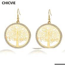 Chicvie 2017 большие круглые серьги гвоздики для женщин золотого