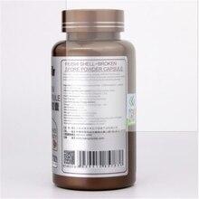60 шт./бутылка* 2 гранулы Reishi оболочки разрыхленный порошок спор 1duan-дерево Ganoderma Lucidum/Reishi Spore экстракт масла