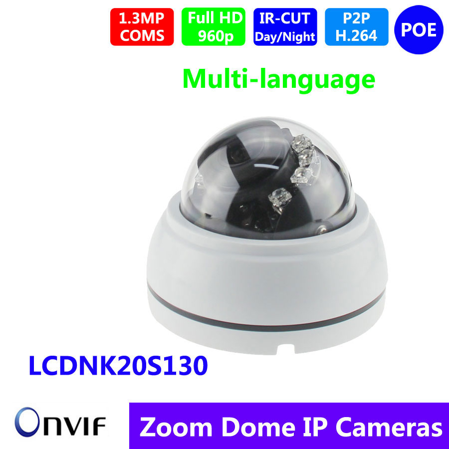 1.3M 960P Full HD Security Camera IP plastic  dome P2P IR Cut Camera IR range 20m Support Onvif 2.0 free shipping hot selling 720p 20m ir range plastic ir dome hd ahd camera wholesale and retail