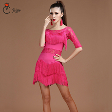 цены Performance Women Dance Clothes Salsa Costume Set with Necklace Ballroom Competition Latin Sequin Dresses for Girls