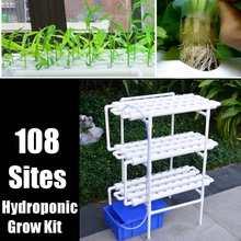 112pc/set 220V Plant Hydroponic Systems Grow Kit 108 Holes Nursery Pots Anti Pest Soilless Cultivation Indoor Garden Culture Pl