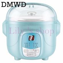 DMWD электрическая Мультиварка для тушения воды, супа, каши, птицы, керамический горшок для здоровья, яйца, пароварка для еды, детская машина для приготовления пищи