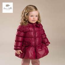 DB4130 dave bella baby girls cute baby pink plum hooded padded coat outerwear jacket