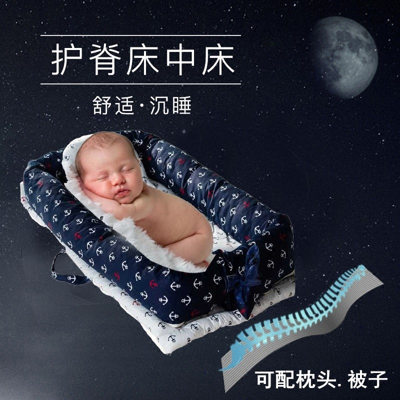 Baby Bed In Baby Bed Neonatal Portable Safety Pressure-proof Bed Bed Foldable Bionic Bed Sleeping Artifact