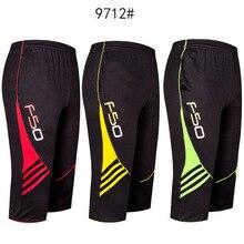 Мужские спортивные шорты 3/4 длины, баскетбольные футбольные спортивные шорты для тренировок, дышащие быстросохнущие шорты для бадминтона, тенниса, L-3XL