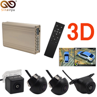 Sinairyu 3D 360 Degrees DVR Recorder Surround View Monitoring System Bird View Panorama with Rear Front Left Right Side Camera
