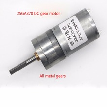 25GA370 DC Geared Motor, Extended Shaft 12V 6V24V Slow Motor