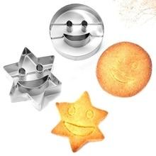 4 шт./компл. сердце формочка для печенья Форма для выпечки Плунжер для печенья для печенье, торты домашний декор для выпечки Инструменты
