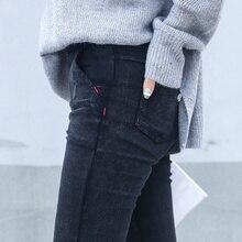 Pencil Jeans Women Fall Autumn Fashion Designer Embroidery Softener Elastic Denim Trousers Capris Pants Imitation Skinny Jeans