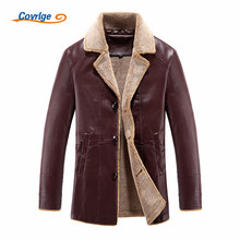 Covrlge Men's Leather Jacket 2017 Winter Jackets for Men Plus Velvet Thickening Warm Coats New Fashion Brand Clothing MWP013