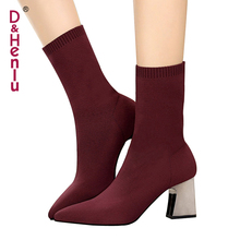 Elastic Sock Boots With Heel Stretch Boots Sock Heels 2018 Autumn Knitting Boot Lady Mid-calf Boot Women Black Beige botas mujer