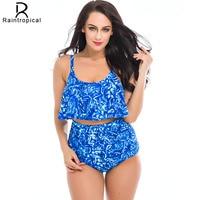 2016 New Floral Print Flounce Swimwear Sexy High Waisted Bathing Suit Women Bikini Set Elegant Swimsuit
