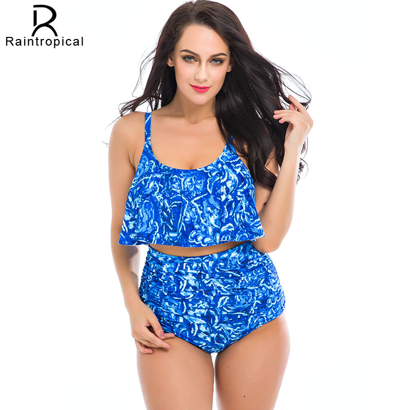 Raintropical 2017 High Waist Swimsuit Sexy Plus Size Swimwear Women Push Up Bikinis Bikini Set Bathing Suits Swim Wear Black 3XL ariella 2017 new sexy bikinis women swimsuit high waisted bathing suits swim halter push up bikini set plus size swimwear xl