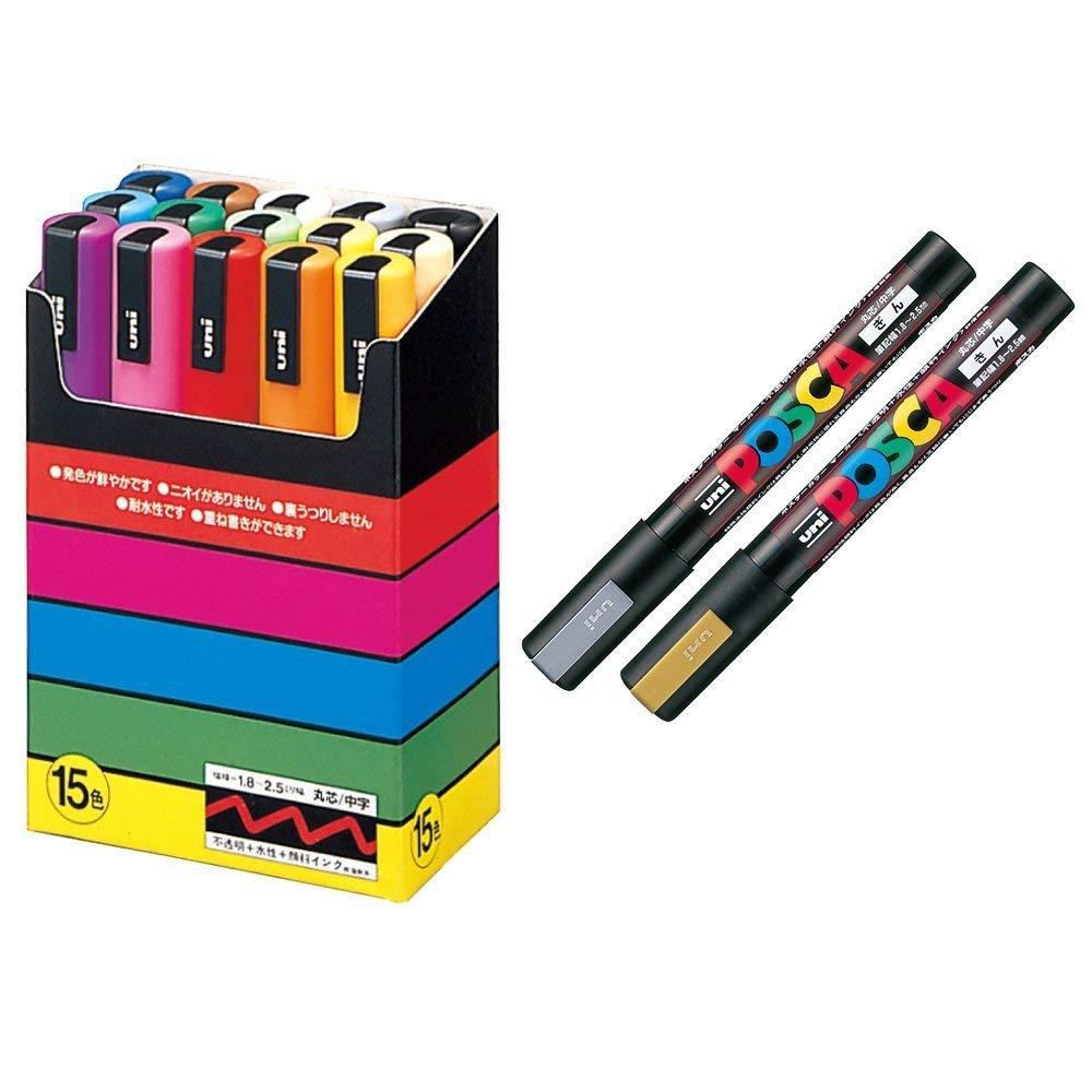 Uni Posca PC 3M Paint Marking Marker Pen Special Set Poster Color Fine Point 0 9