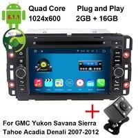 HD 7 2 Din 1024 600 Quad Core 2GB 16GB Android 5 1 1 PC Car