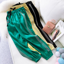 купить Spring Summer Leisure Pants Women Jogger Haren Pants Bottoms Striped Drawstring Sweatpants Elastic Waist Streetwear Pants дешево