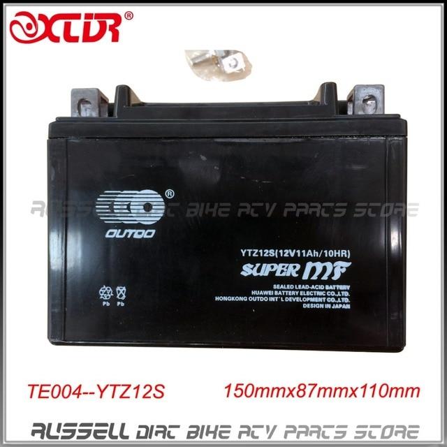2004 honda silverwing battery