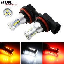 2 قطعة الأصفر العنبر 144 SMD عالية الطاقة LED H11 H8 H9 (H16 JP) لمبات ل أضواء الضباب القيادة مصابيح/الأحمر 6000k الأبيض