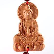 Traditional Lucky Wood Buddha Car Key Ring Keychain With All Year Round Peace Tr