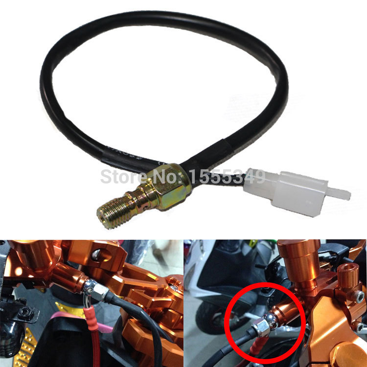 Universal Hydraulic Control Lever Cable : Universal mm motorcycle pressure hydraulic brake