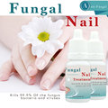 1 pc Natural Fungal Nail Treatment Essence Nail and Foot Whitening for Cuticle Oil Toe Nail Fungus Removal Feet Care Nail Gel