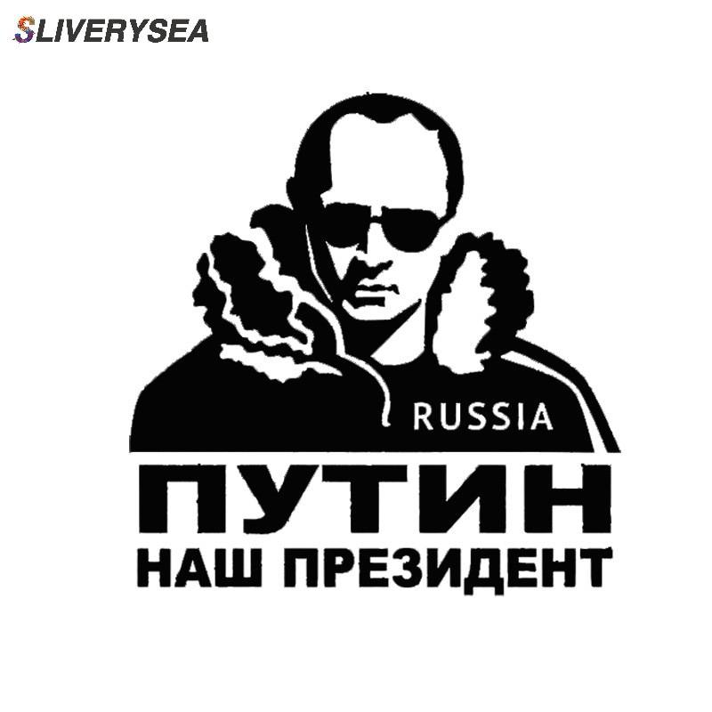 SLIVERYSEA Russian President Vladimir Putin Car Sticker and Decal Decorative Stickers Styling