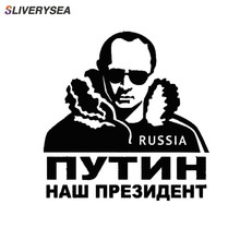 SLIVERYSEA Russian President Vladimir Putin Car Sticker and Decal Decorative Stickers Styling