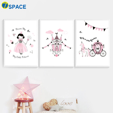 7-Space Canvas Painting Princess Castle Pumpkin Coach Nordic Posters And Prints Wall Art Nursery Style Kids Room