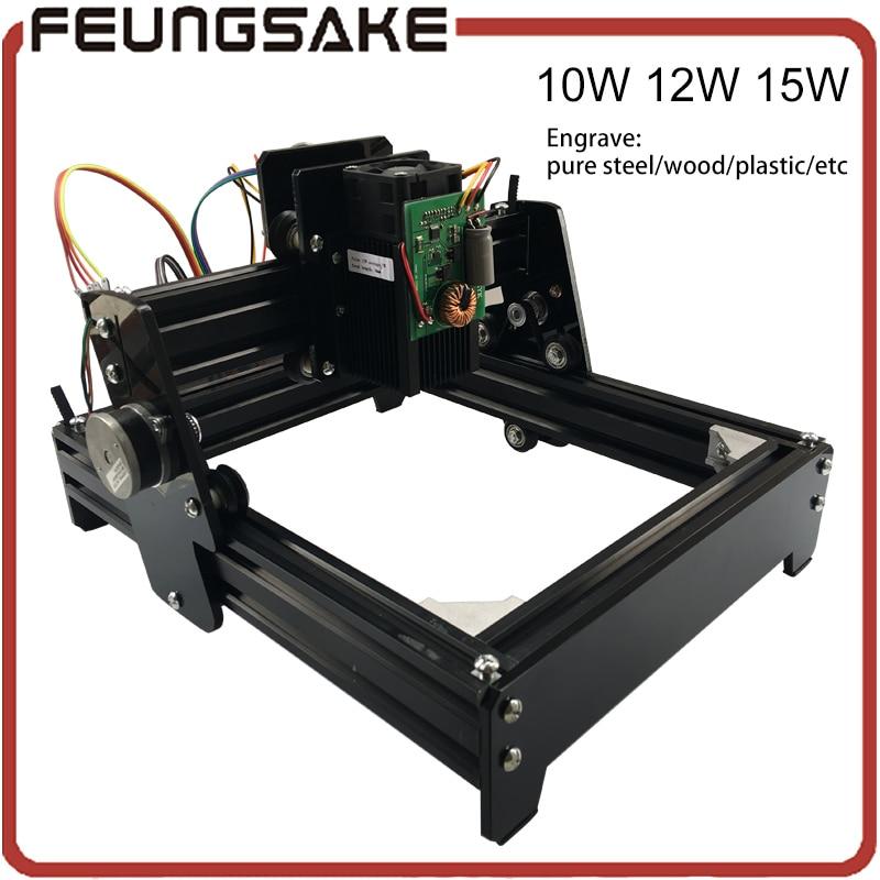 15W diy máquina de gravação a laser, 12W laser_AS-5 grava aço máquina da marcação, 10w máquina a laser escultura em aço, brinquedos avançados