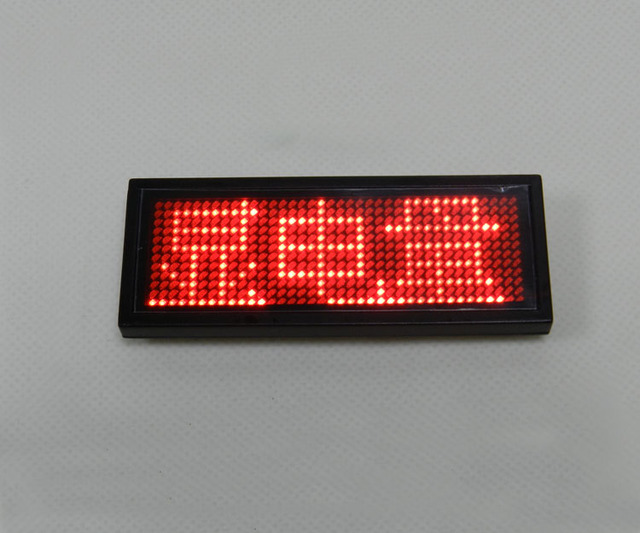Red LED Name Badge Scrolling Screen Business Card Tag Display Advertising business card tag display sign