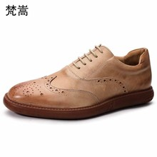 Bullock mens shoes real leather British carved shoes men's casual shoes mens shoes genuine leather all-match cowhide breathable