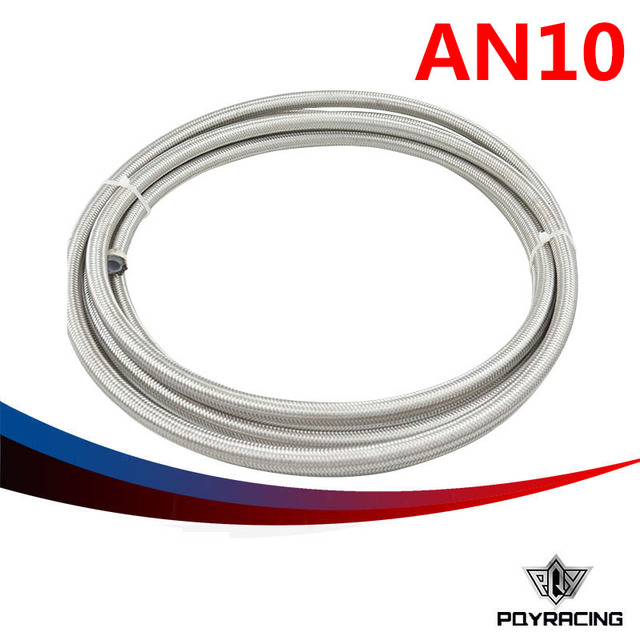 PQY RACING- AN-10 (10AN) Stainless Braided Teflon Fuel Oil Line PQY7514