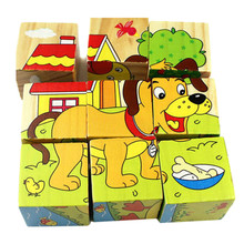 9 ピース/ロット子供木製ブロックおもちゃ動物ソリティアドミノ子供教育玩具漫画のプリント木製キューブおもちゃbrinquedos