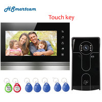New 7inch Touch Key Monitor Video Door Phone Intercom Doorbell Home Security System RFID Code Keypad