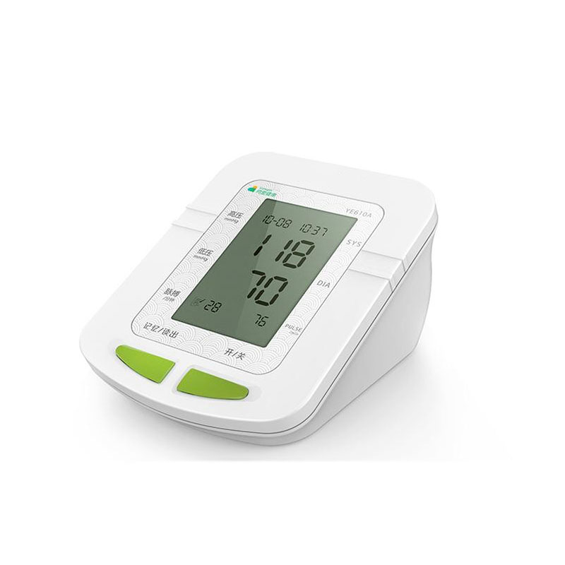 Electronic sphygmomanometer YE610A upper arm type of household intelligent automatic pressure gauge measuring blood pressure ins upper arm type intelligent voice electronic sphygmomanometerthree color backlight blood pressure instrument household
