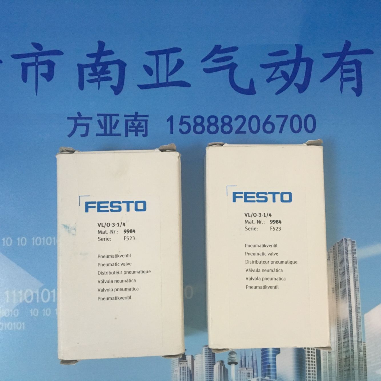 New original authentic Festo solenoid valves VL/O-3-1/4 cobuild intermediate learner's dictionary