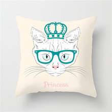 Fuwatacchi Animal Cushion Cover Home Decro Wolf Horse Dog Printed Pillow Bedroom Sofa Polyester Decoration Pillowcase for Car